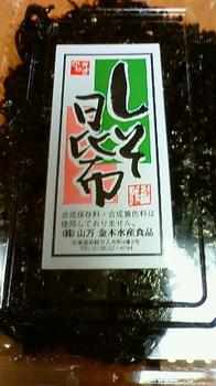 NEC_0140.JPG