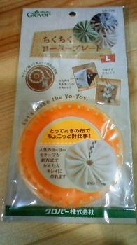 NEC_0199.JPG