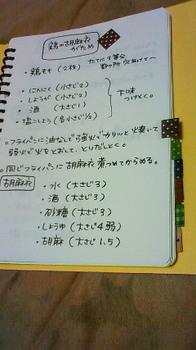 NEC_0260.JPG